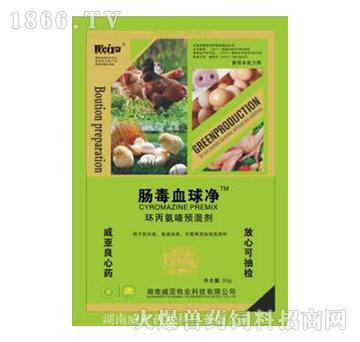 环丙氨嗪预混剂-用于控制动物厩舍内蝇幼虫的繁殖