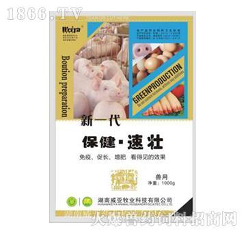 催肥-(保健,速壮)防治畜禽黄、白痢、各种肠炎腹泻