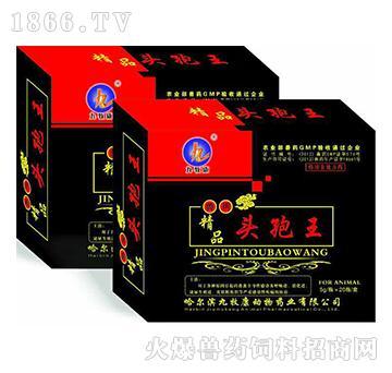 精品头孢王-用于各种原因引起的畜禽全身性感染