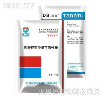 感康-乳酸环丙沙星可溶性粉,用于禽细菌性疾病和支原体感染