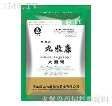 大蒜素-增进畜禽、水产动物食欲
