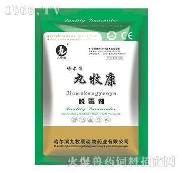 脱霉剂-主治黄曲霉素、吸附玉米赤霉稀酮
