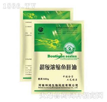 超级浓缩鱼肝油-用于畜禽维生素A、D3、E缺乏症