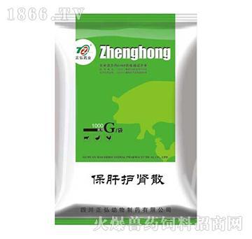 保肝护肾散-清热解毒、保肝利胆、滋肾利湿、补血消肿