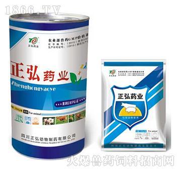 仔痢欣-主治传染性肠胃炎、流行性腹泻、腹泻