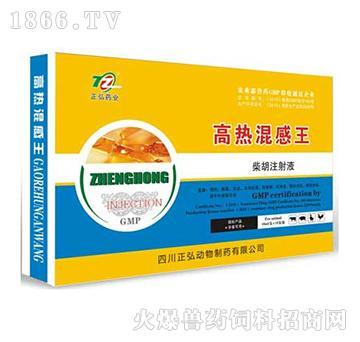 高热混感王-用于猪圆环病毒、蓝耳病病毒、慢性猪瘟病毒
