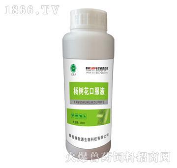 杨树花口服液-主治畜禽肠炎、痢疾、胃肠胀气