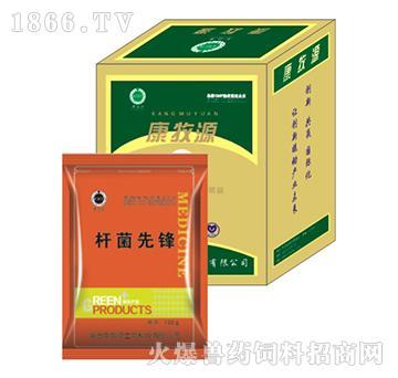 杆菌先锋-主治家畜肠炎腹泻,排黄绿色稀便,包心,包肝