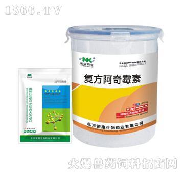 复方阿奇霉素-主治禽气囊炎、肝周炎、心包炎、腹膜炎