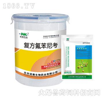复方氟苯尼考-用于传染性鼻炎、鸭传染性浆膜炎