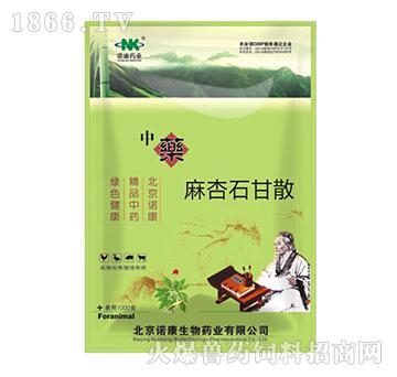 麻杏石甘散-主治猪由传染性胸膜肺炎、猪肺疫、气喘病