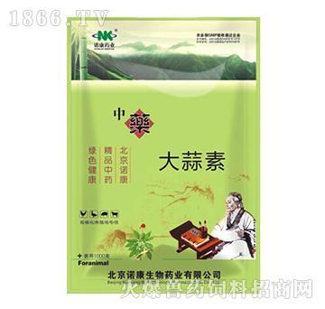 大蒜素-用于畜禽的痢疾、肠炎、禽出败