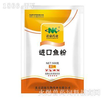 进口鱼粉-补充蛋白质、粗生长
