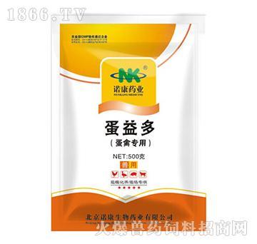 蛋益多(蛋禽专用)-提高孵化率、繁殖率、提高机体免疫力