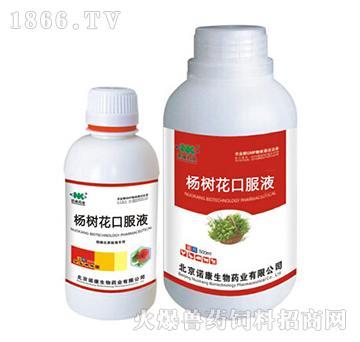杨树花口服液-涩肠止泻、化湿止痢、健脾养胃