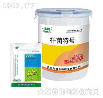杆菌特号-用于畜、禽的支原体感染