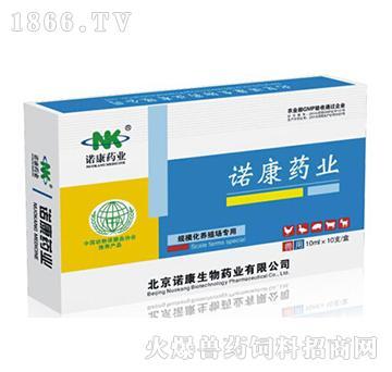 咳喘一针灵-用于畜传染性胸膜肺炎、咳嗽气喘
