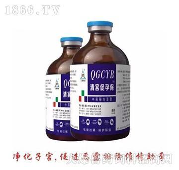 清宫促孕宝-治疗母畜不孕特效药