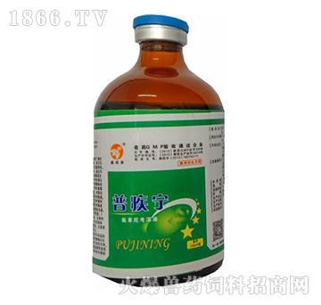 普疾宁-鸡大肠杆菌肠炎专用药