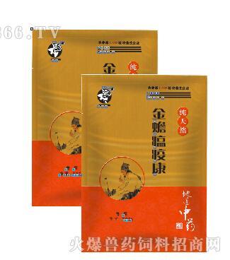 金蟾瘟疫康-鸡鸭鹅新城疫禽流感专用药