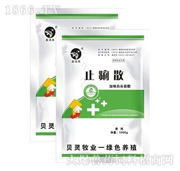 止痢散(禽大肠杆菌药物)-主治禽大肠杆菌病、鸡白痢