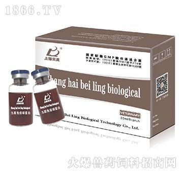 九联免疫球蛋白-猪瘟、高热病流感专用药