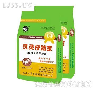 贝灵仔猪宝-增强仔猪免疫力、促进消化吸收、防止仔猪腹泻