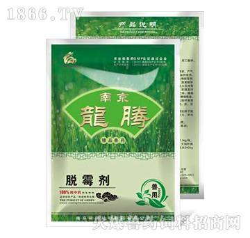 脱霉剂-解决饲料霉变问题、防治玉米赤霉稀酮