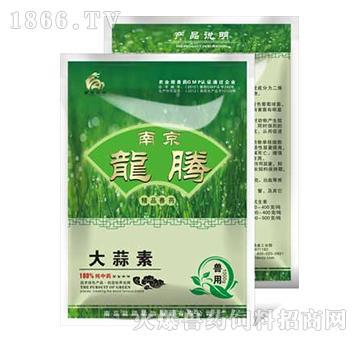 大蒜素-促生长、防霉、替代抗生素