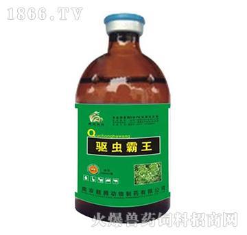 驱虫霸王-预防、治疗家禽体内外寄生虫