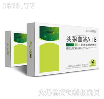 头孢血清A+B-主治全身性感染及重症感染、增强机体抗病力
