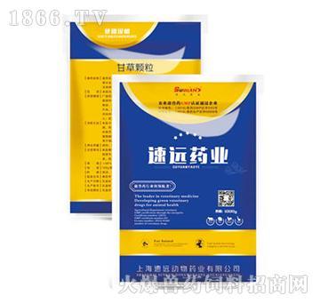 甘草颗粒-主治猪气喘病、传染性胸膜肺炎