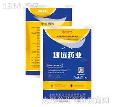 小柴胡散-主治鸡新城疫、传染性法氏囊炎
