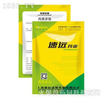 肉禽多维-用于肉禽维生素、氨基酸、微量元素缺乏症防治