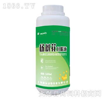杨树花口服液-主治肠炎、痢疾、胃肠胀气