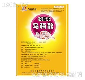 痢猪乐-主治幼畜奶泻、猪细菌性肠炎