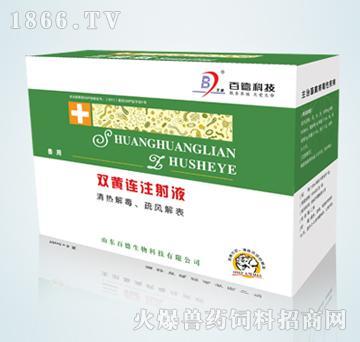 三疫肽-主治畜禽病毒传染性疾病