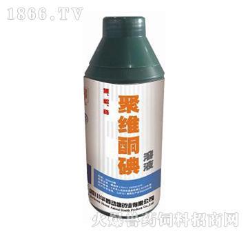 聚维酮碘溶液-用于手术部位、皮肤黏膜消毒
