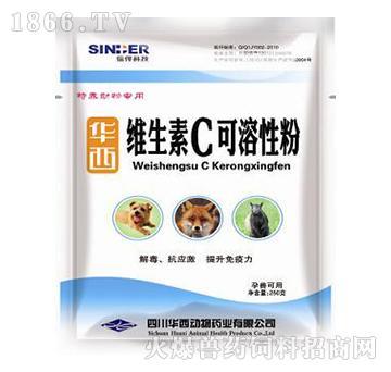 维生素C可溶性粉-解毒、排毒、抗氧化