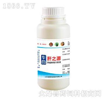 肝之源-用于药物、疾病、霉变等造成的肝损伤