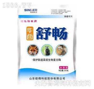 华西舒畅-护肠道、少生病、调理肠道、腹泻少、提高分窝成活率