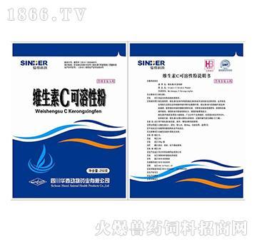 维生素C可溶性粉-用于维生素C缺乏症、发热、慢性消耗性疾病等