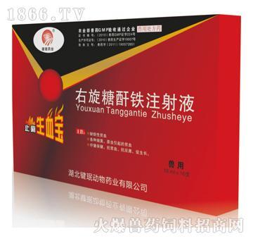 左旋糖酐铁注射液-主治仔猪缺铁性贫血、生长迟缓症、营养不良