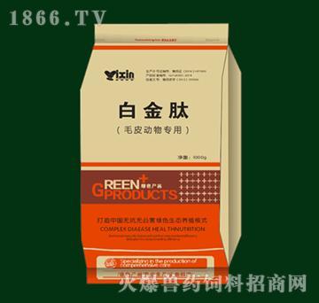 白金肽1kg(毛皮动物)-狐狸貉子水貂营养药、促生长剂、增长皮毛