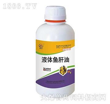 液体鱼肝油-参与机体物质和能量代谢,促进生长发育和提高生产性能