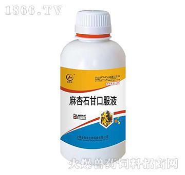 麻杏石甘口服液-清热解毒、止咳平喘、消炎化痰开窍通气