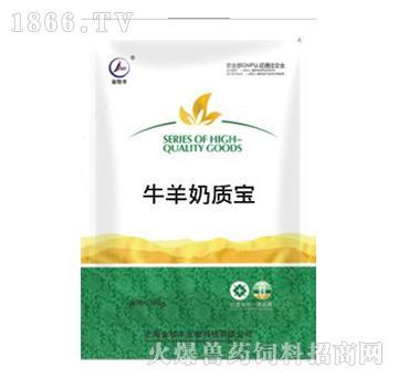 牛羊奶质宝-用于隐性乳房炎(隐性乳房炎检测阳性)、产奶高峰期上不去