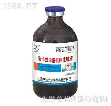 安卡拉血清抗体-针对安卡拉病毒引起的心包积水―肝炎综合症