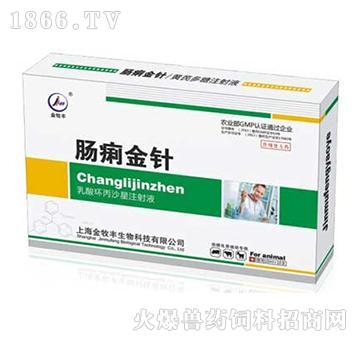 肠痢金针-主治对细菌性,病毒性或两者混合感染引起的肠炎腹泻