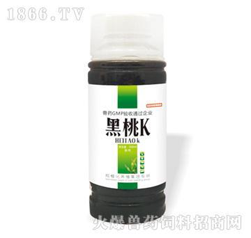 黑桃K-麻杏石甘口服液-补充维生素;作用于气管、支气管、肺等呼吸器官,提升呼吸系统免疫及排异功能